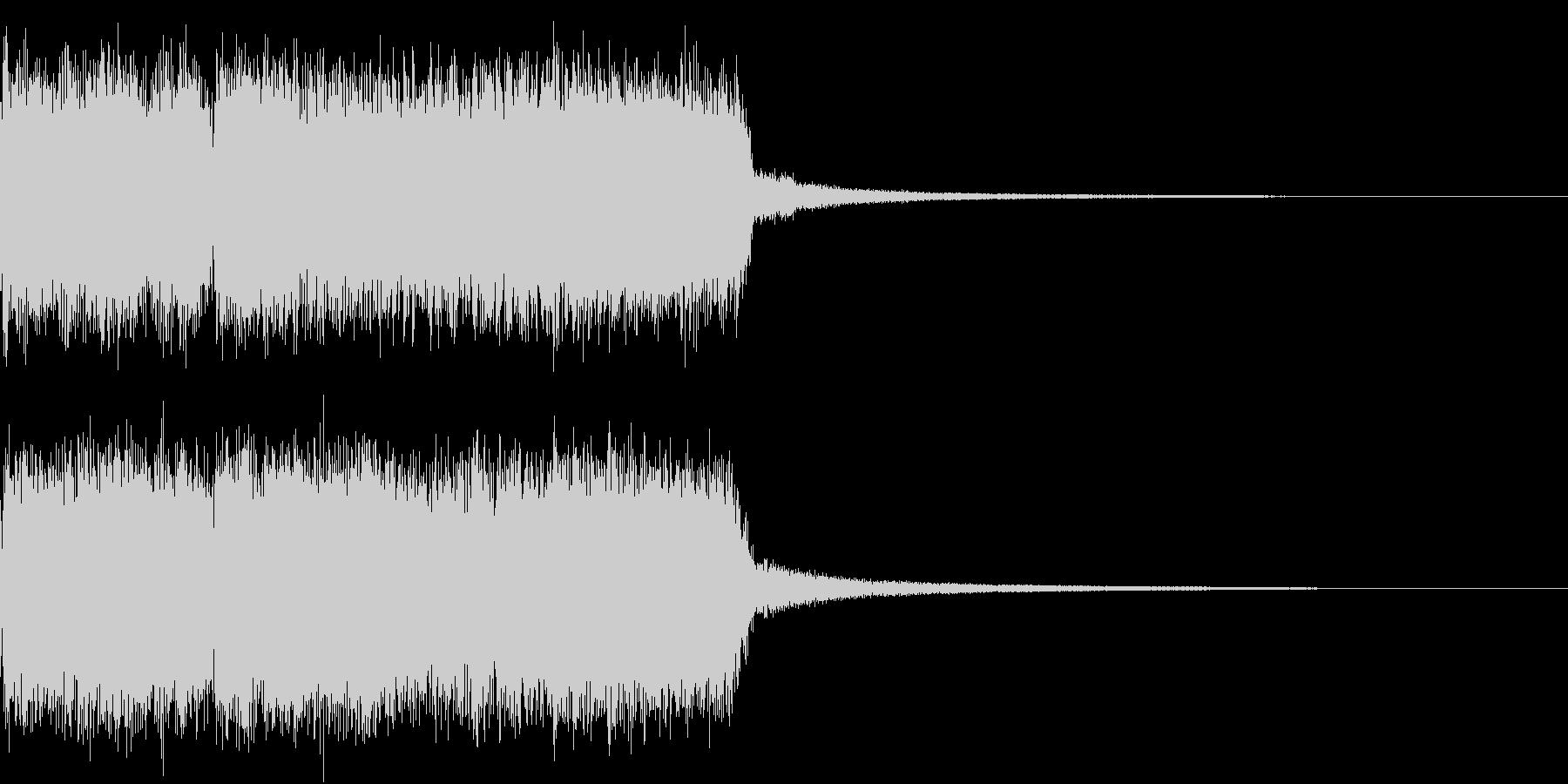 ロック ジングル 切り替わりの未再生の波形