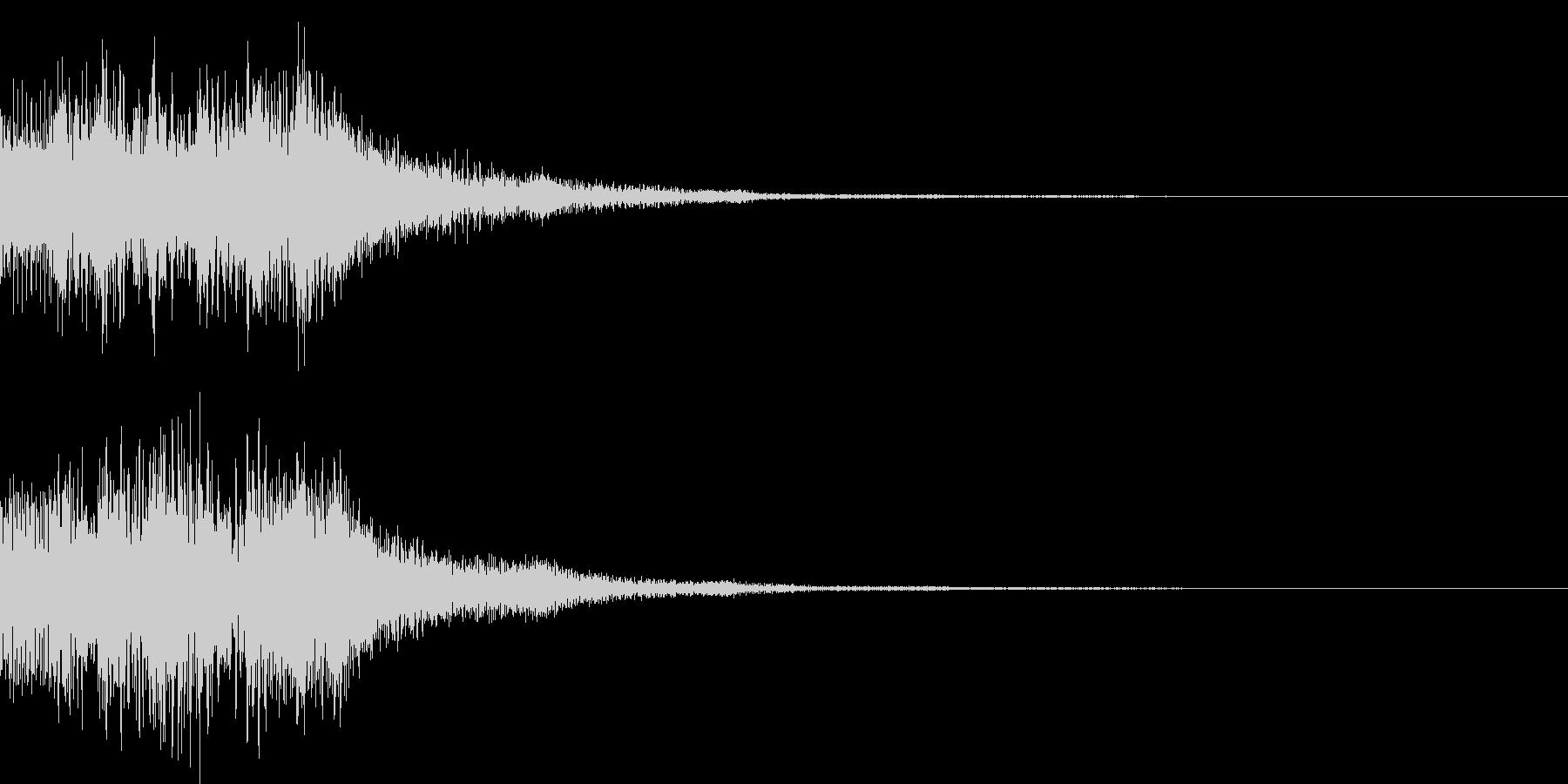 アイテム獲得の未再生の波形
