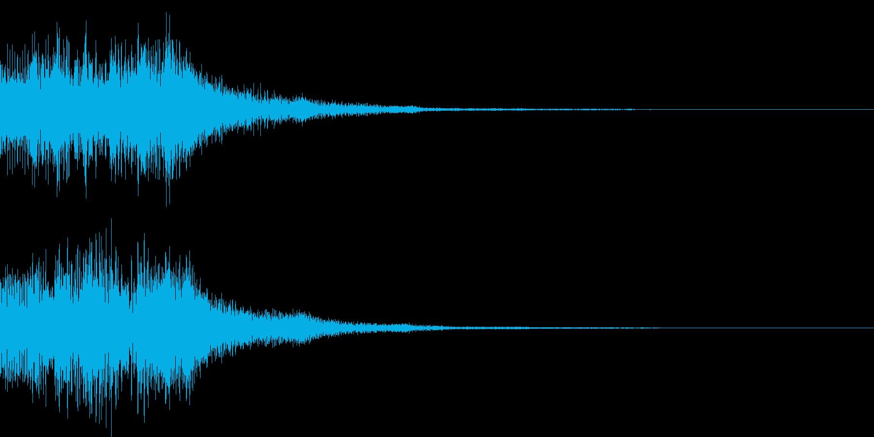 アイテム獲得の再生済みの波形