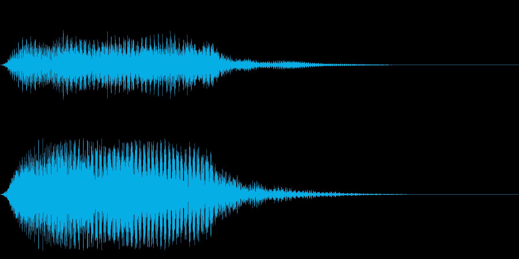 フワーーーン(起動的な)の再生済みの波形