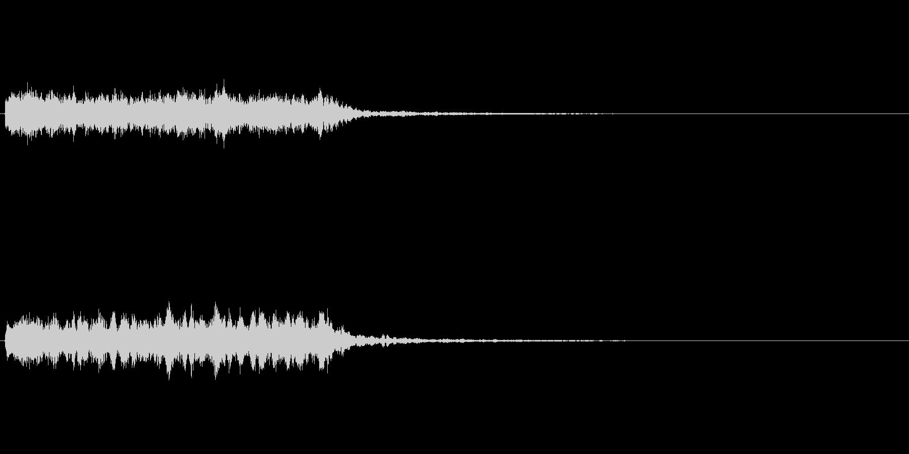 ufo連れ去られor怪獣用効果音の未再生の波形