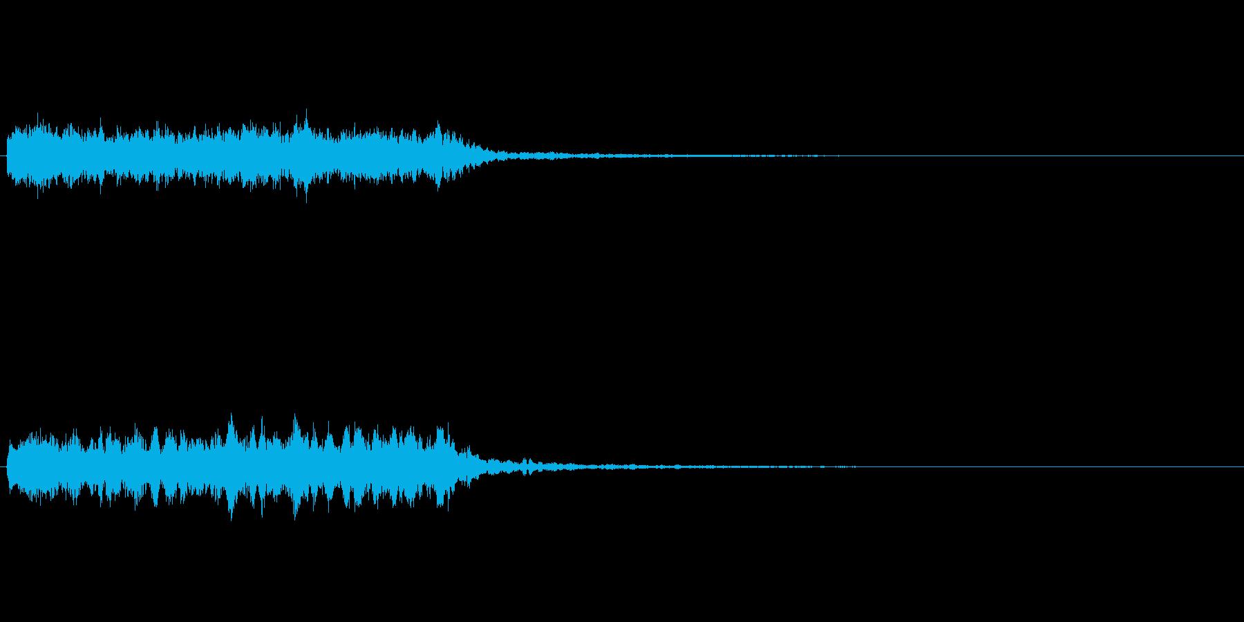 ufo連れ去られor怪獣用効果音の再生済みの波形