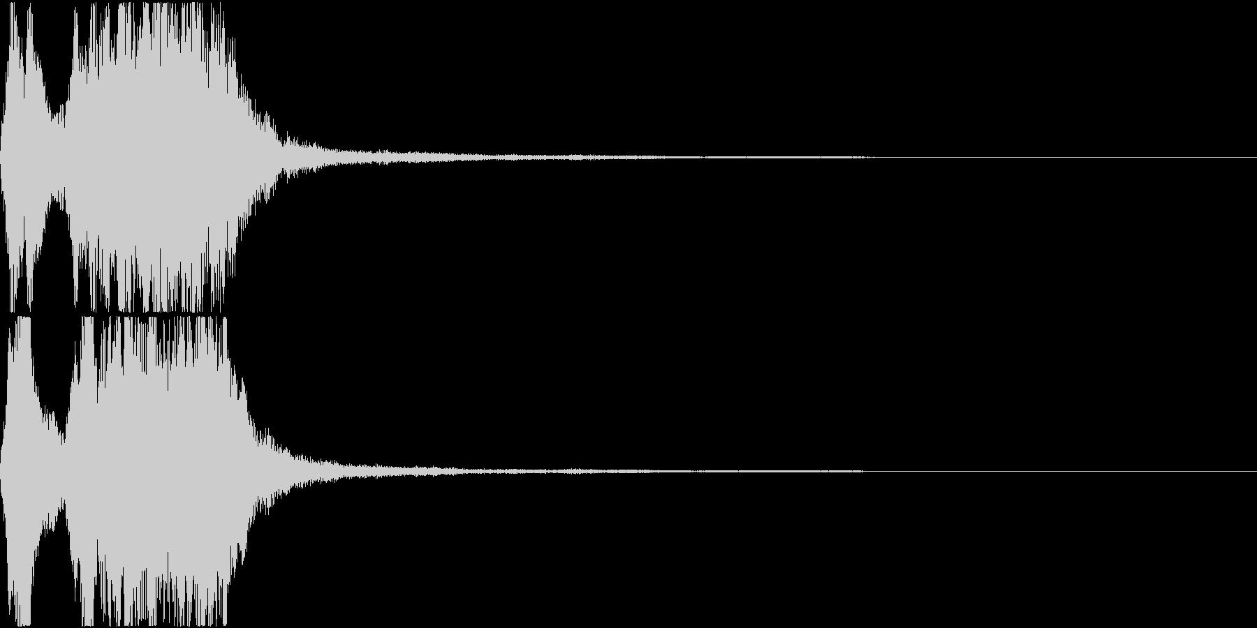 ラッパ ファンファーレ 定番 4の未再生の波形