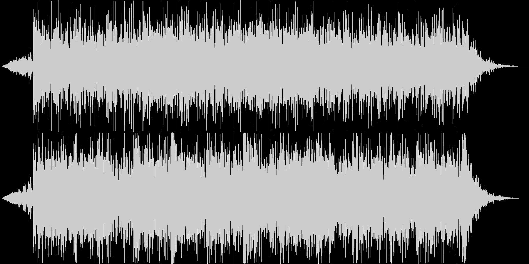 ダークで緊張感のある曲の未再生の波形