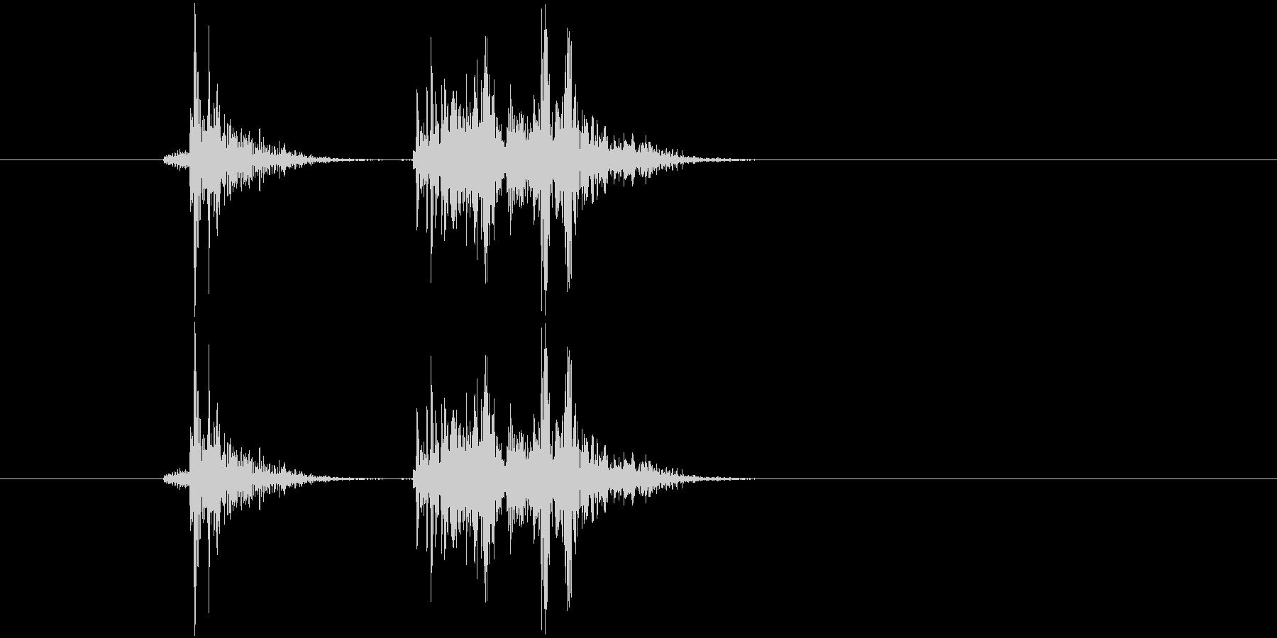 ガッ ガタッ(物音)の未再生の波形
