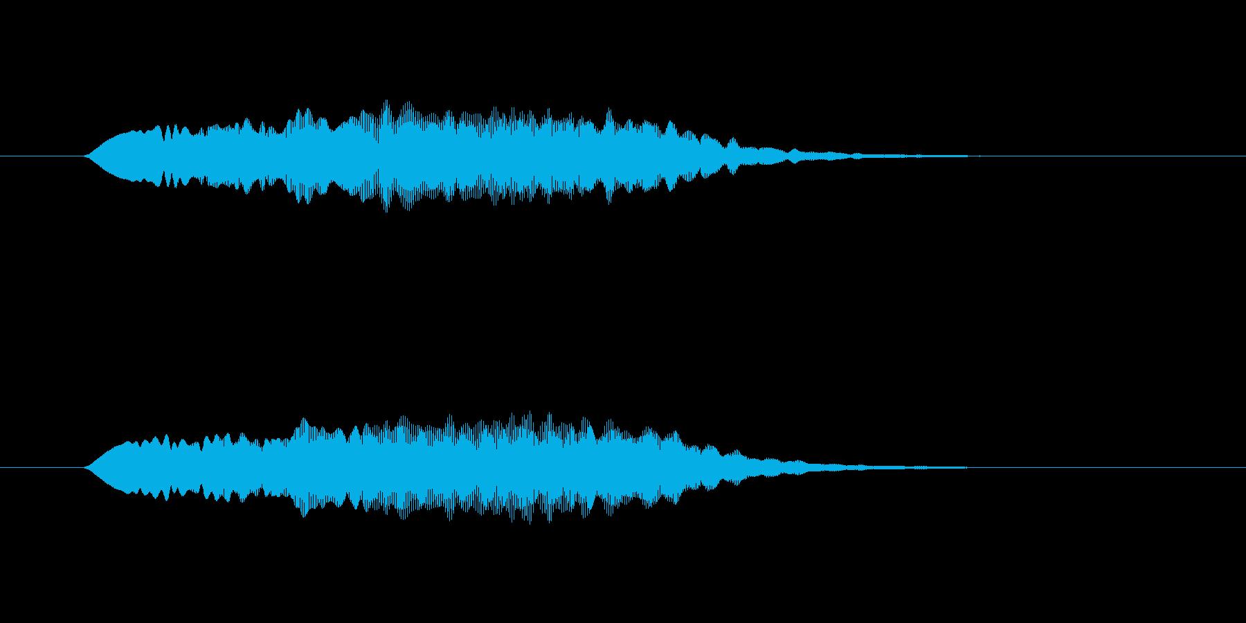 幻想的な起動音の再生済みの波形
