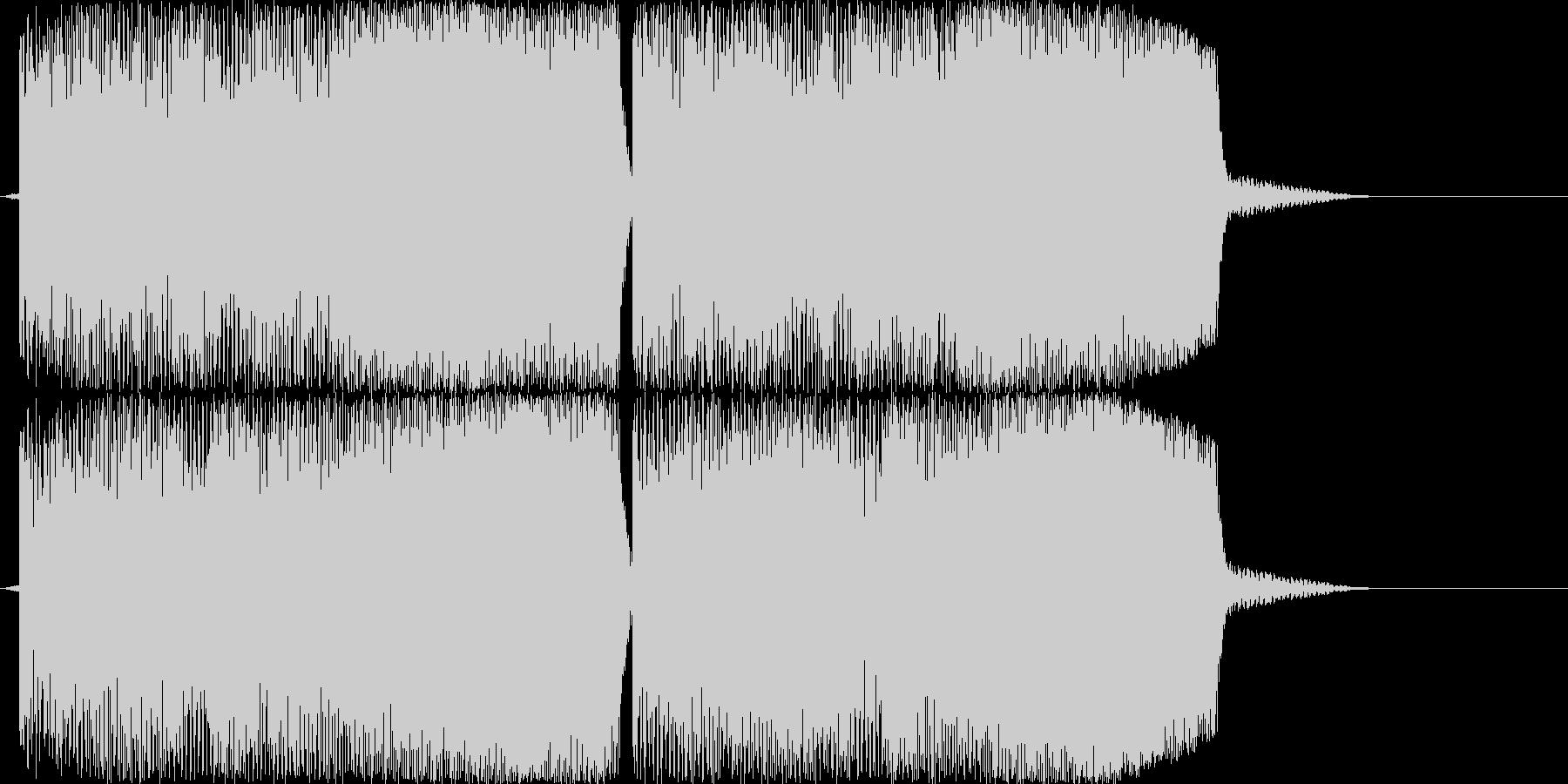 ブービーブービーブービー!(警告音)の未再生の波形
