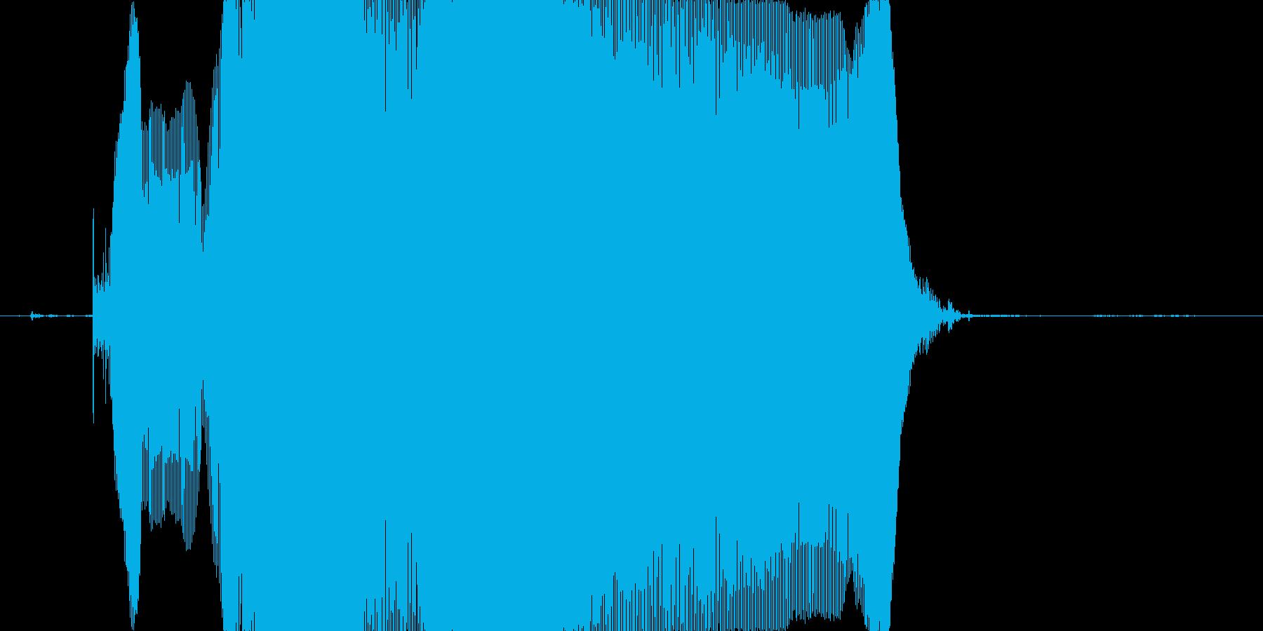 くらえーーーっ!の再生済みの波形