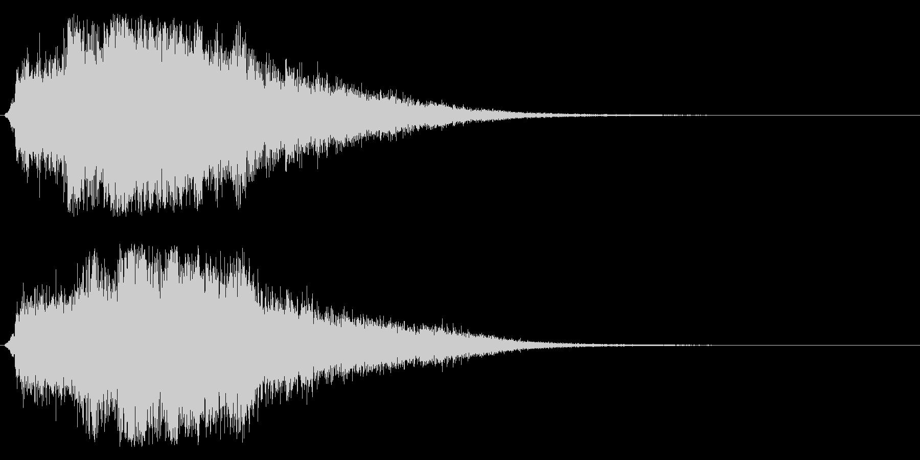 シャキーン(魔法、星、テロップなど)2の未再生の波形