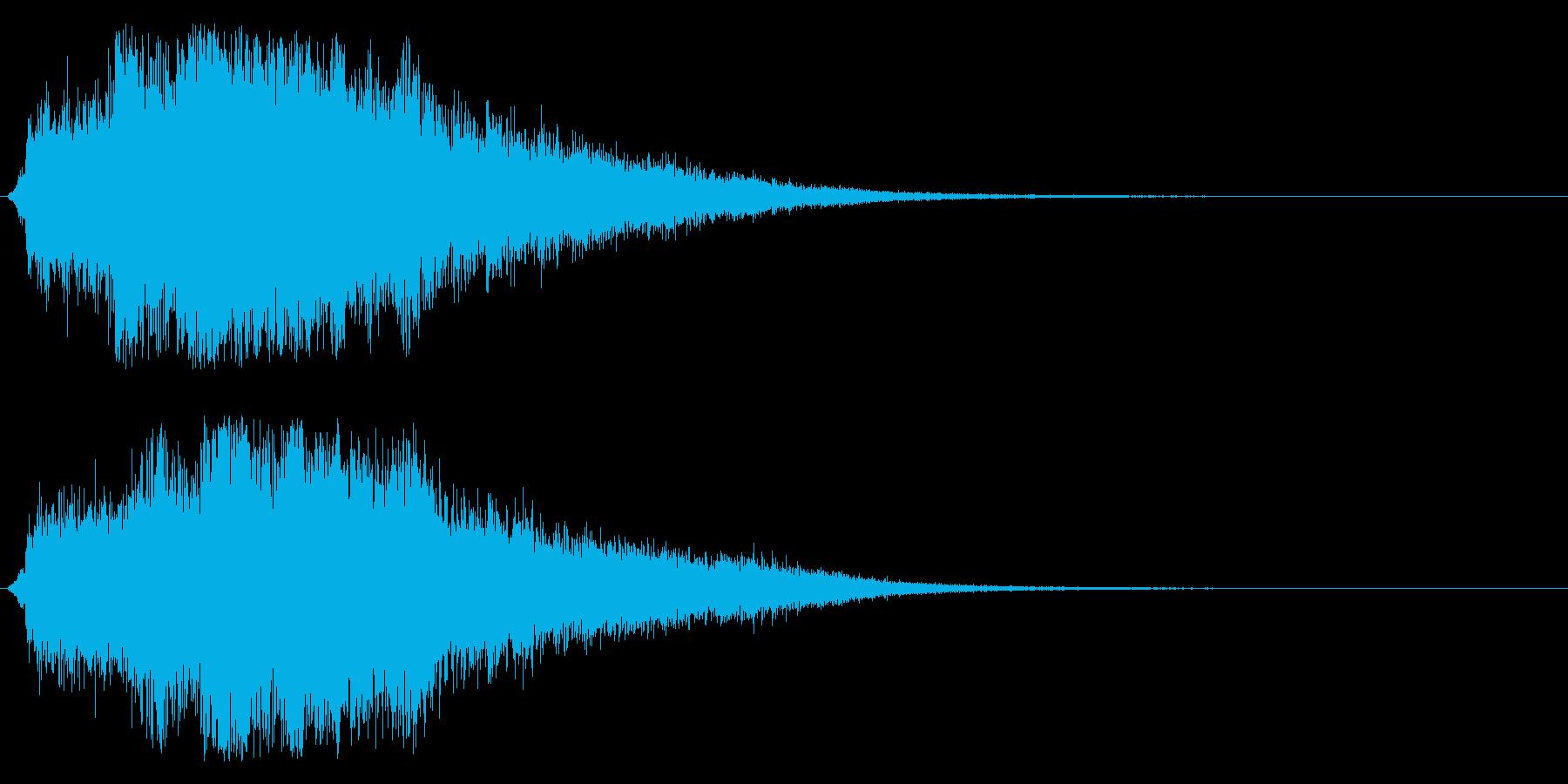 シャキーン(魔法、星、テロップなど)2の再生済みの波形