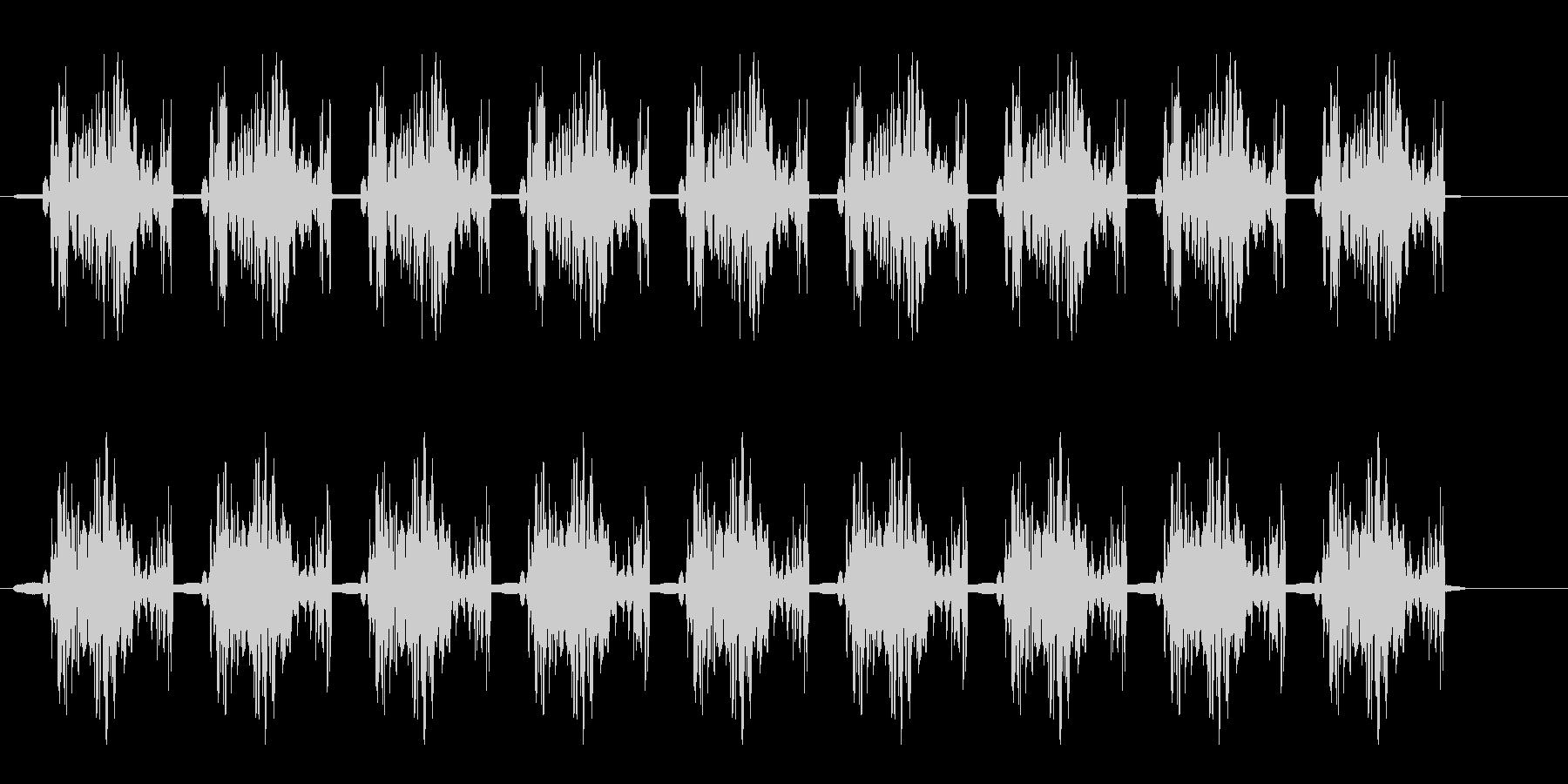 バウバウバウ(光線銃を撃つ音)の未再生の波形