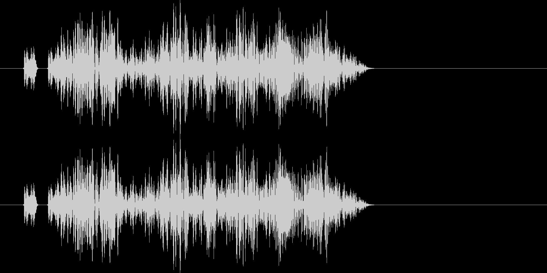 ピロピロ、ショワショワ、の未再生の波形