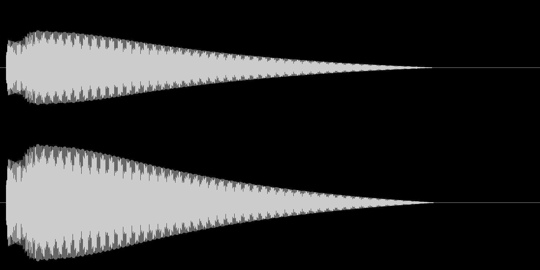 チュィーーンの未再生の波形