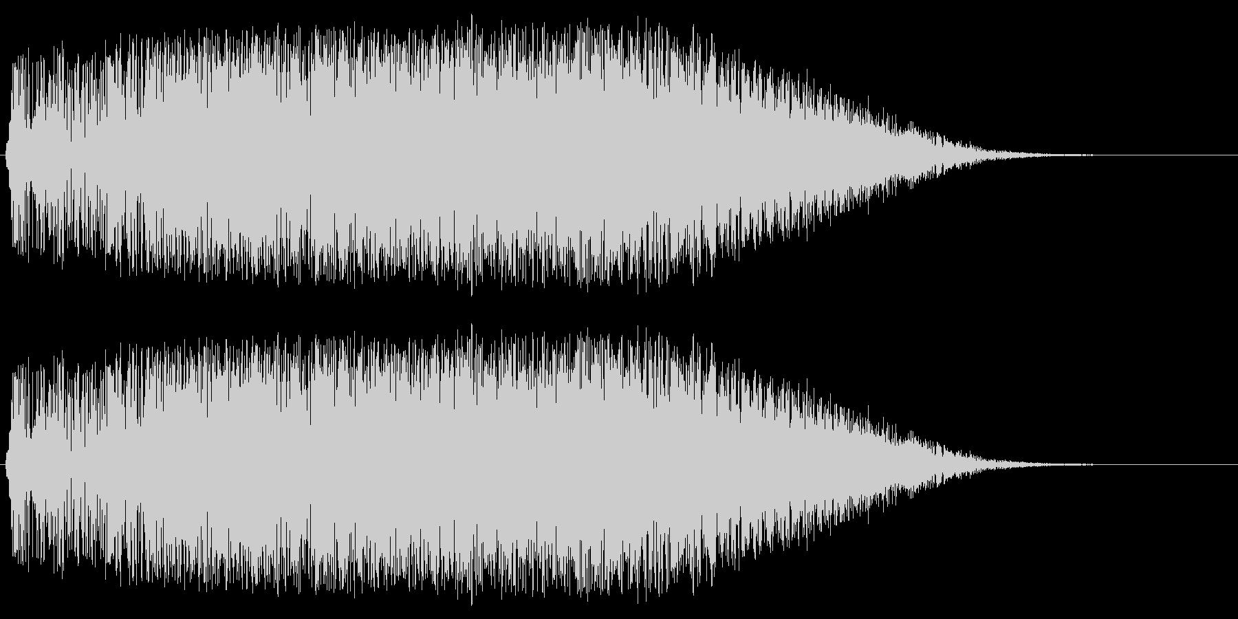 アニメにありそうな巨大メカの起動音の未再生の波形
