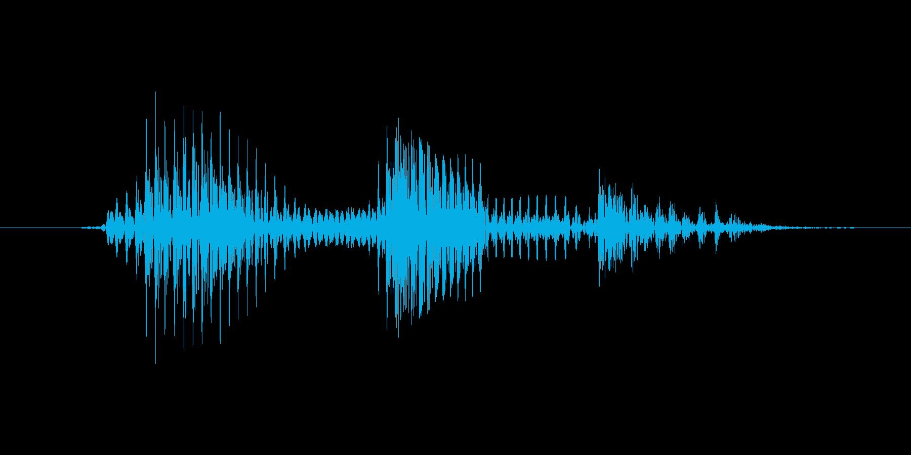 「November」英語発音の再生済みの波形