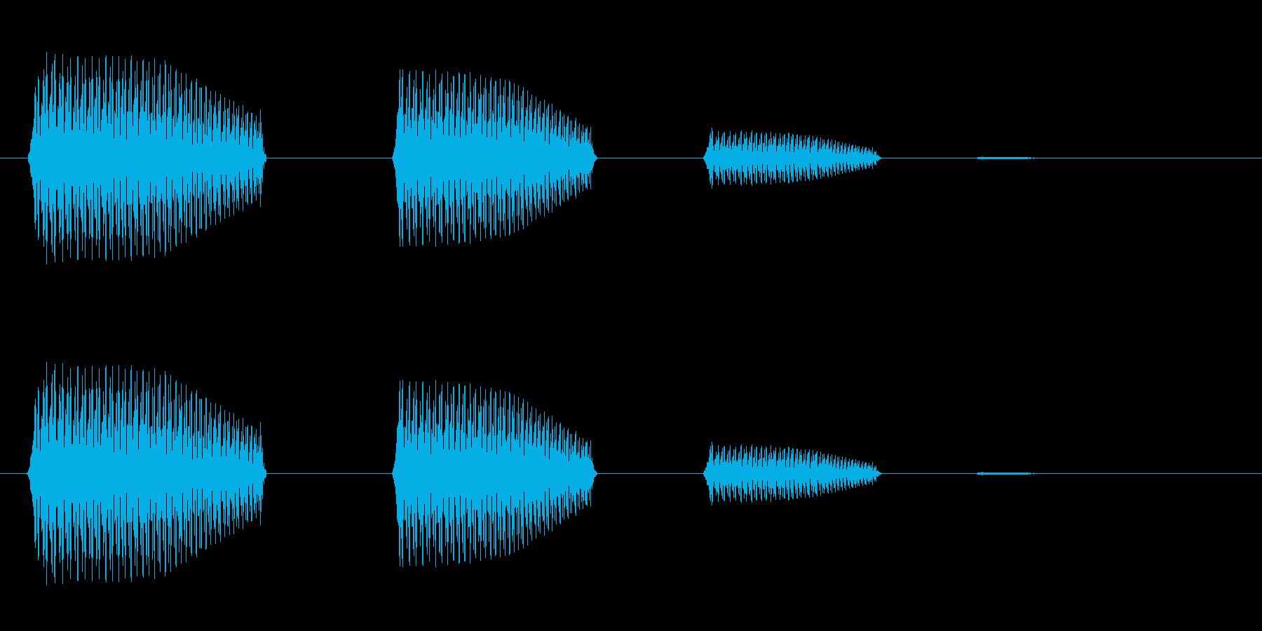 プェップェッ(かわいらしく軽快な決定音)の再生済みの波形
