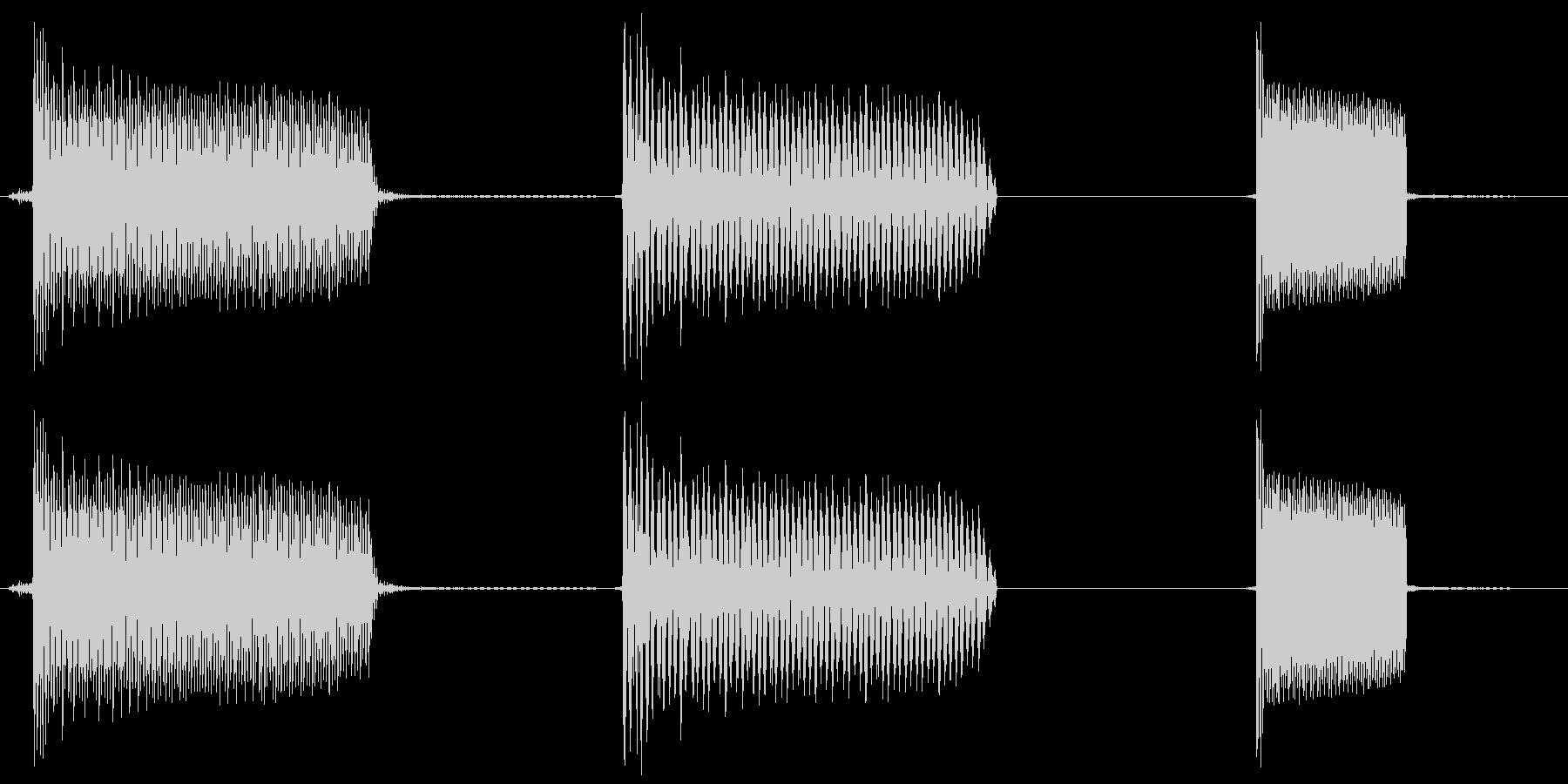 ピーポーパーの未再生の波形
