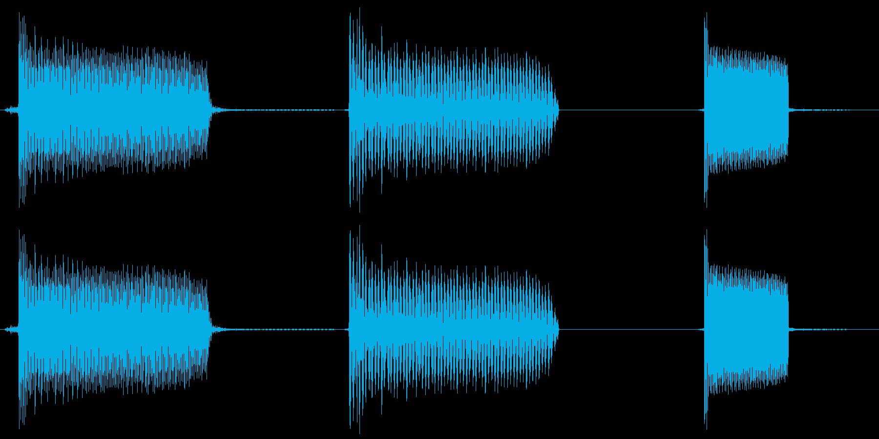 ピーポーパーの再生済みの波形